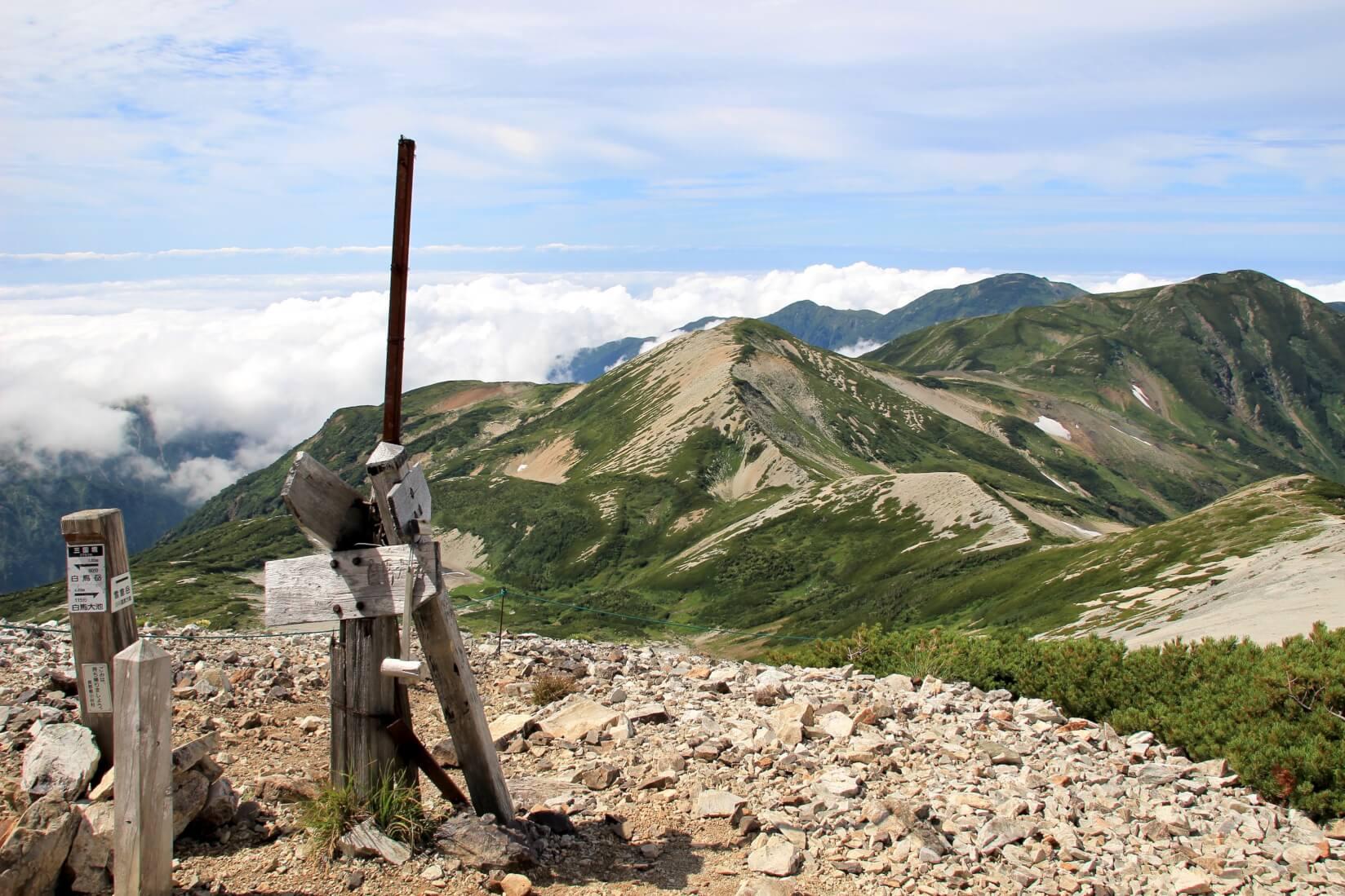 三国境の分岐より雪倉岳方向