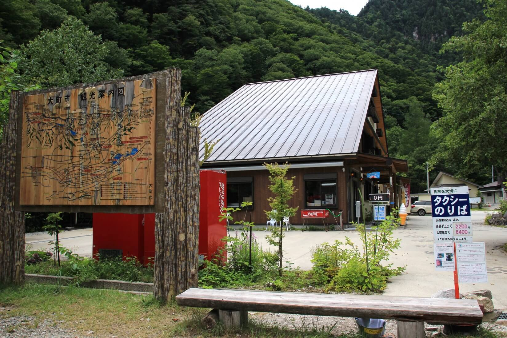 七倉山荘横のタクシー乗り場