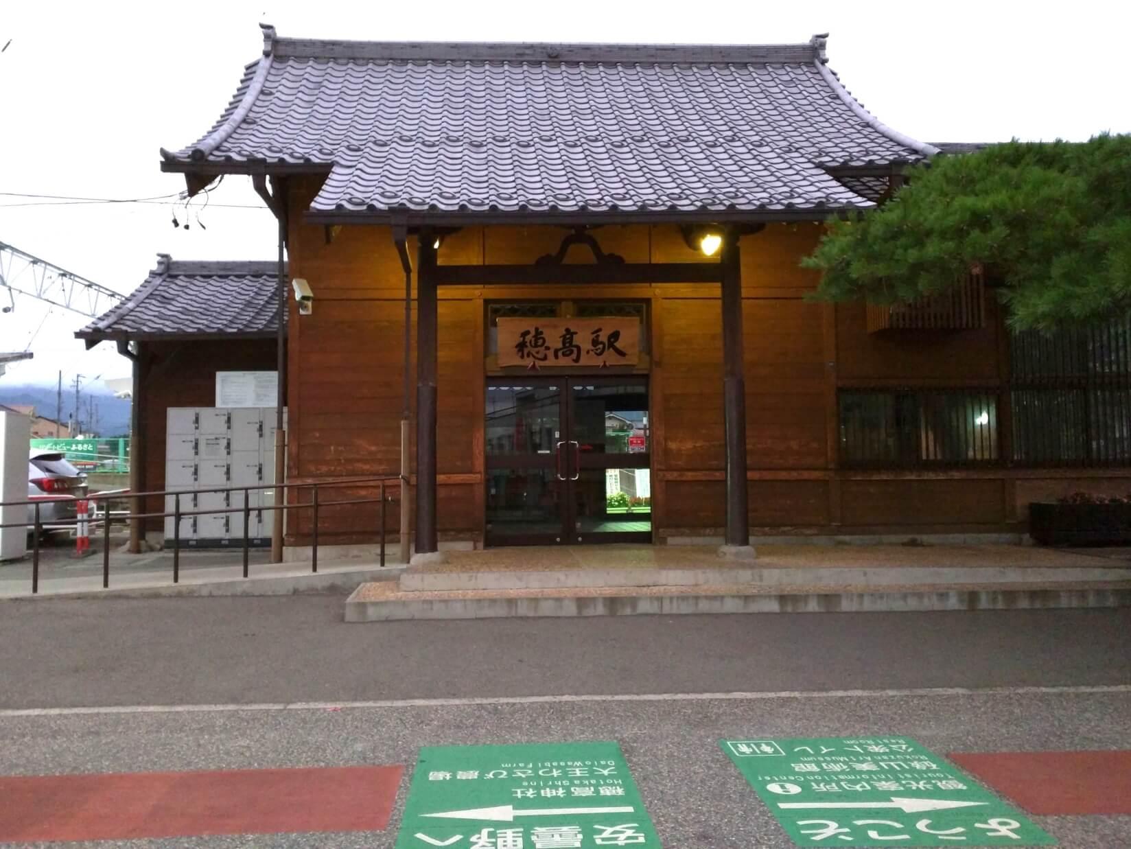 JR大糸線穂高駅