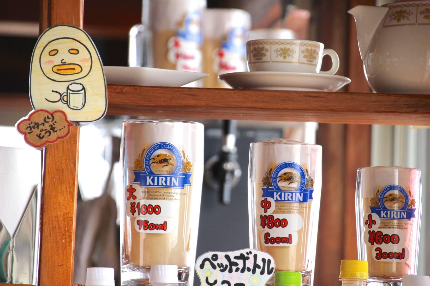 燕山荘のビール