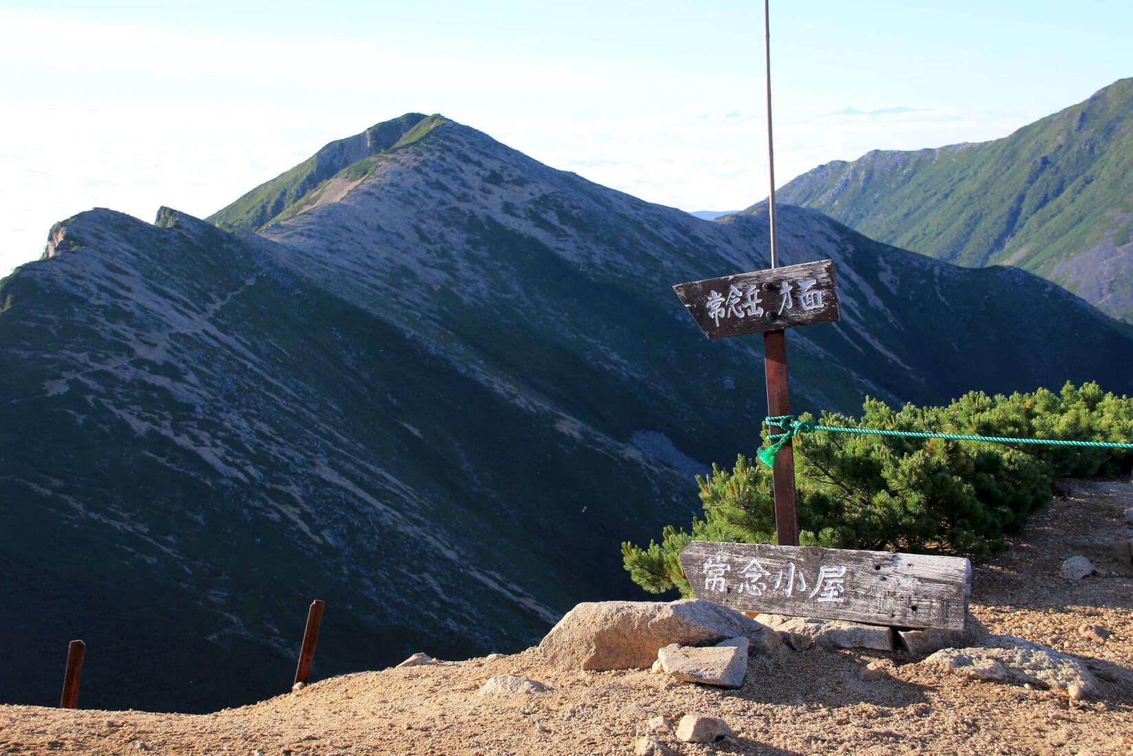 東天井岳付近より常念岳方向