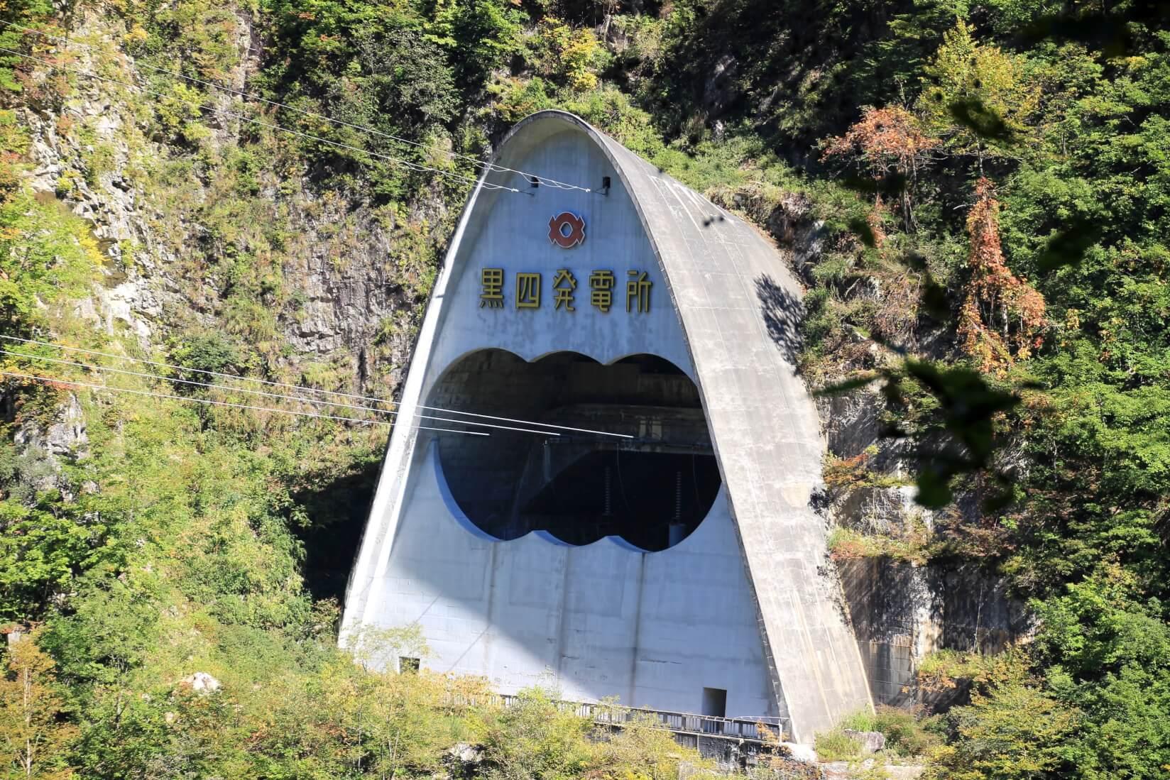 下ノ廊下、S字峡〜仙人谷ダム