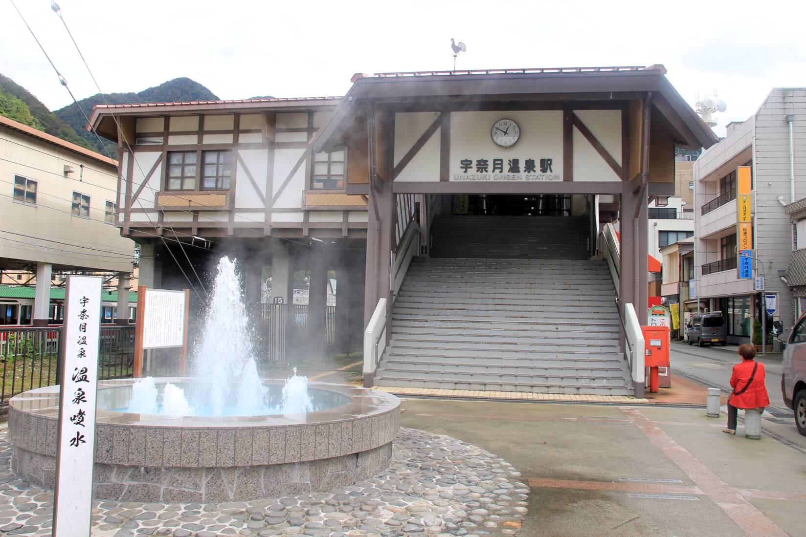 富山地鉄、宇奈月温泉駅
