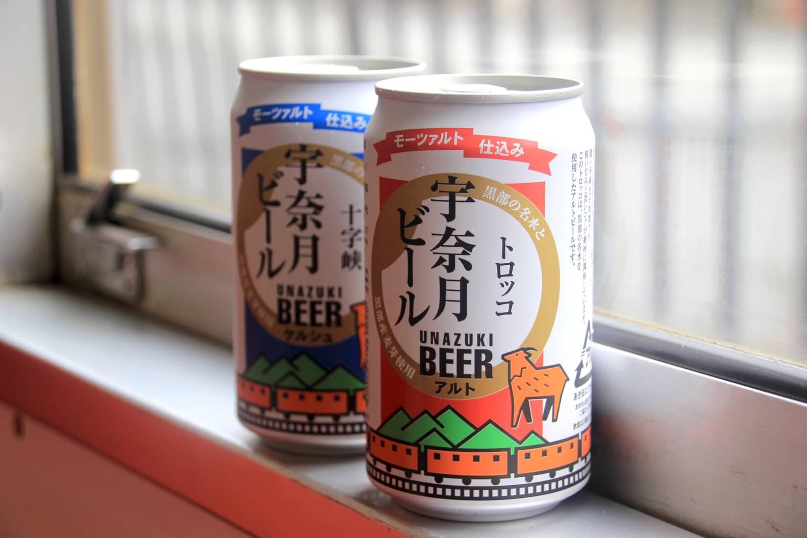 トロッコ宇奈月ビール