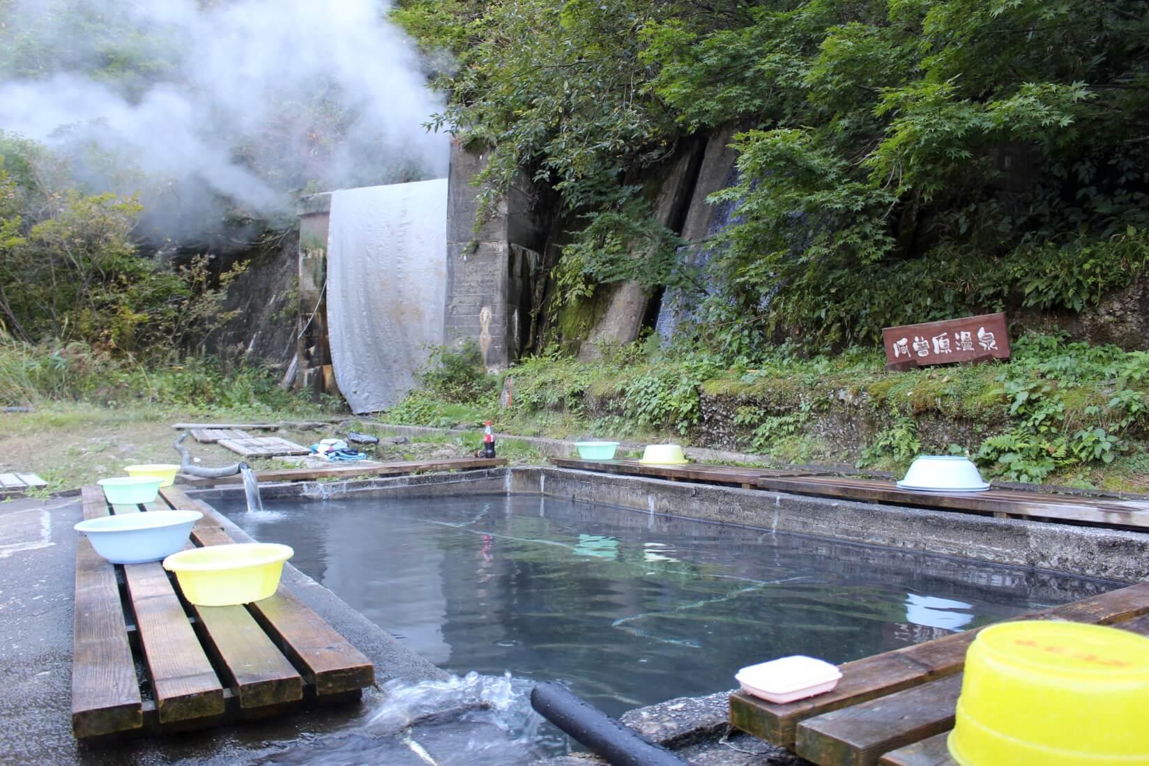 阿曽原温泉小屋、露天風呂