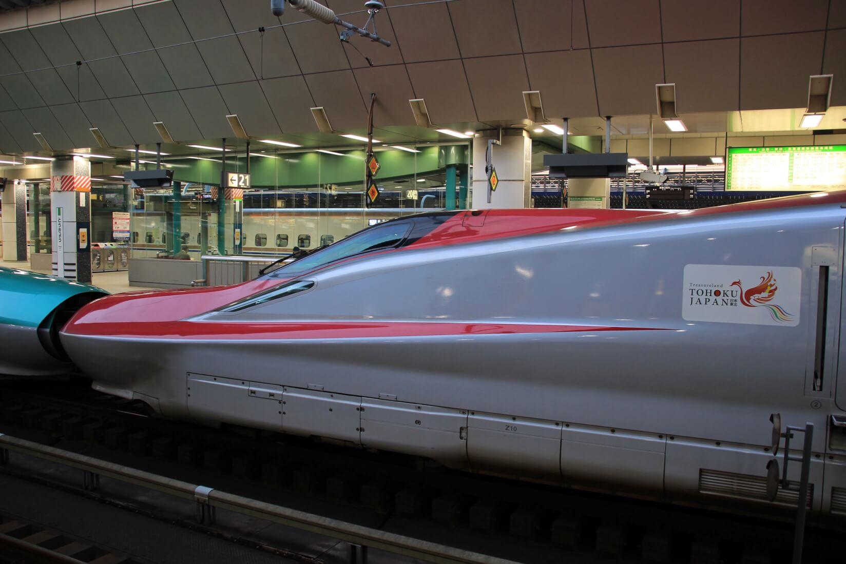 東京駅、秋田新幹線