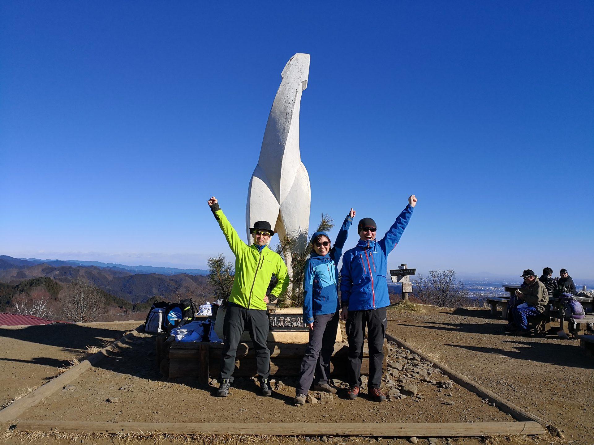 「歩き初めは厳冬期のあの山へ」新春顔合わせ&ご挨拶な陣馬山〜高尾山縦走